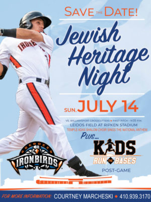Jewish Heritage Night