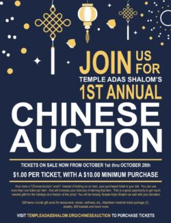 1st Annual Chinese Auction